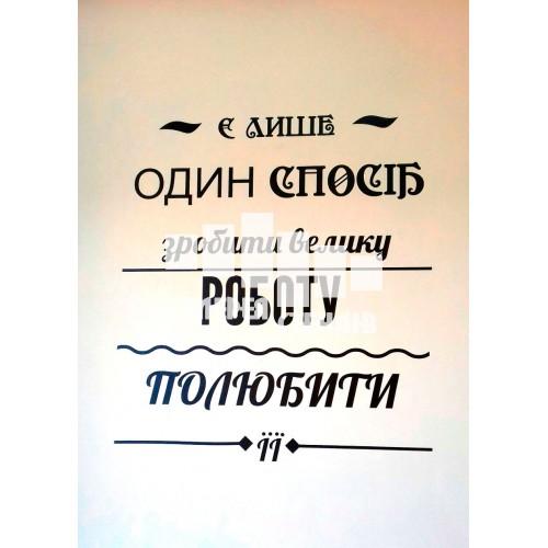 Вінілова наклейка на стіни офісу