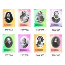Портрети в сучасний кабінет математики в абстрактному стилі