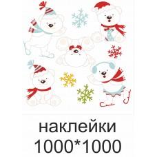 Ведмедики - новорічні наклейки на стіни та вікна