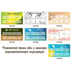 Информационная доска для офиса или организации в вариантах