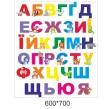 Алфавіт - вінілові наліпки на стіни
