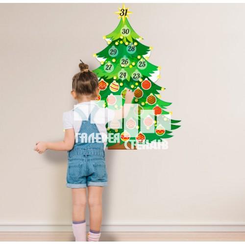 Новорічний календар  - наклейка на стіну