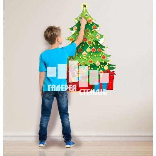 Новорічний календар