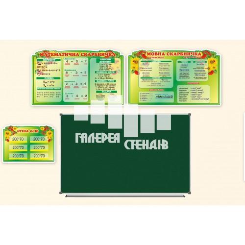 Навчальні осередки нуш в комплекті: математична скарбничка та мовна + стіна слів