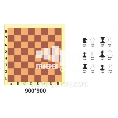 Розвиваюча гра: Шахматы