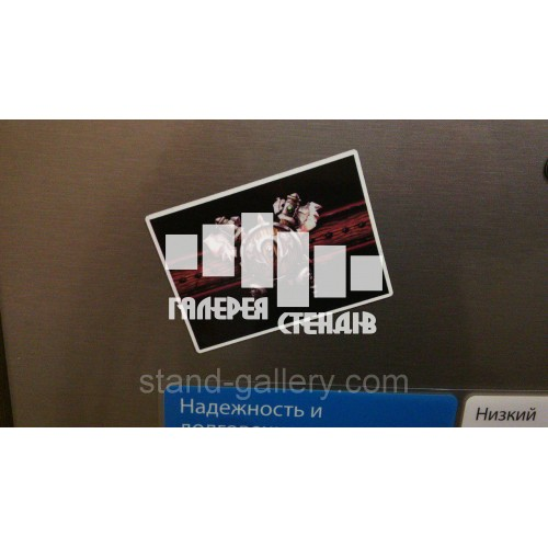 Виниловый магнит с логотипом компании