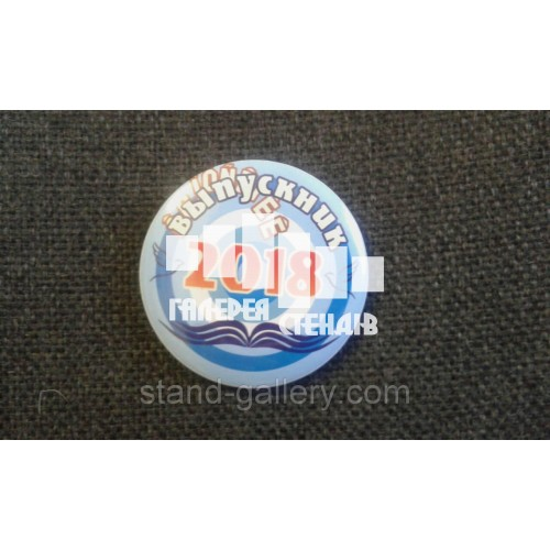 Медали и значки на 1 сентября и выпускной