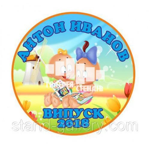 Значок металлический для школы и детского сада цвета в ассортименте