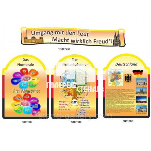 Стенди в Кабінет німецької мови