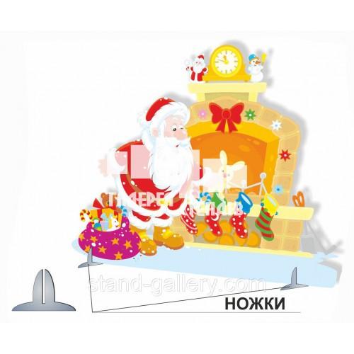 Декорація Дід Мороз