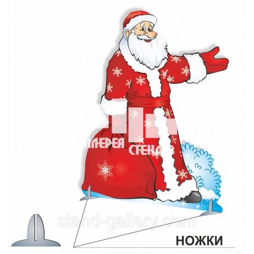 Новогодняя декорация для сцены Дед Мороз