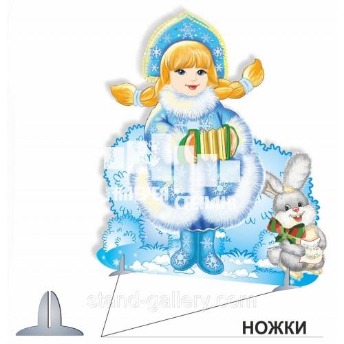 Декорація Снігуронька