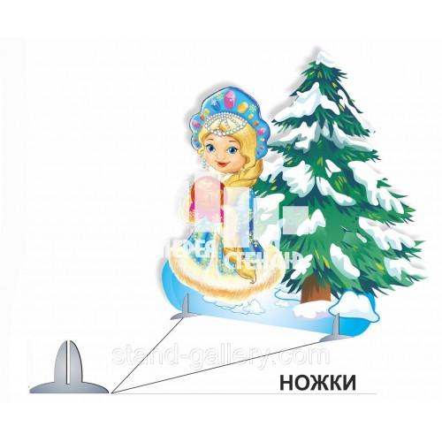 Новорічна прикраса Снігуронька (Декорация Снегурочка)