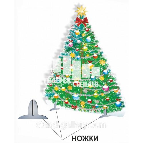 """Декорация """"Елочка"""""""