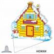Декорація для оформлення дитячого свята: Новорічний будинок