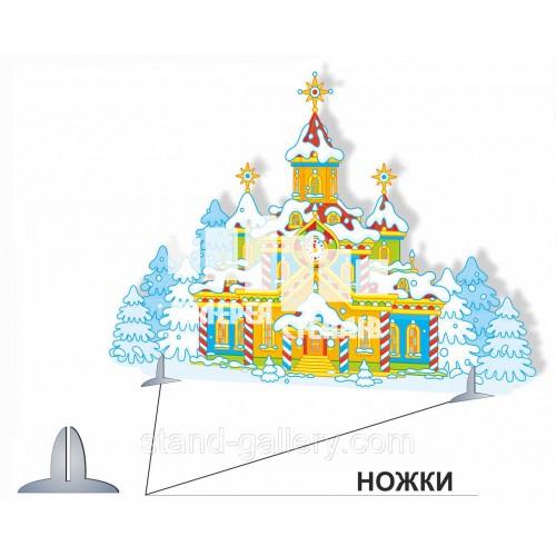 Новорічний палац (Декорация Новогодний замок)
