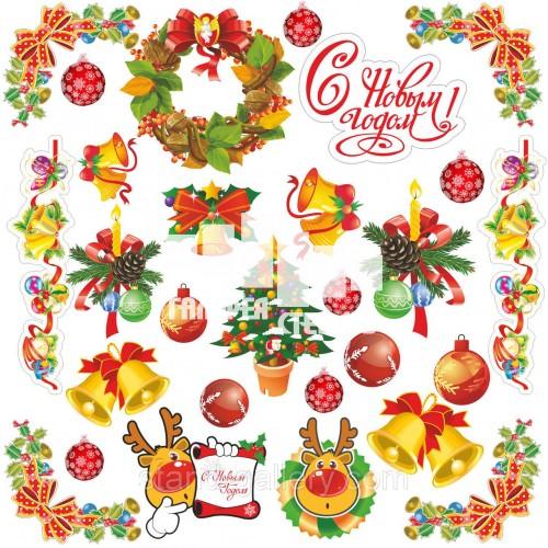Декоративні новорічні наклейки до нового року