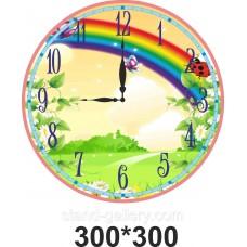 Оригінальний настінний годинник Радуга