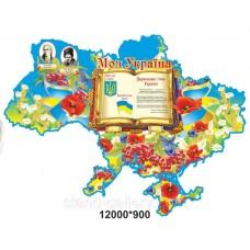 7 зон НУШ Карта України стенд