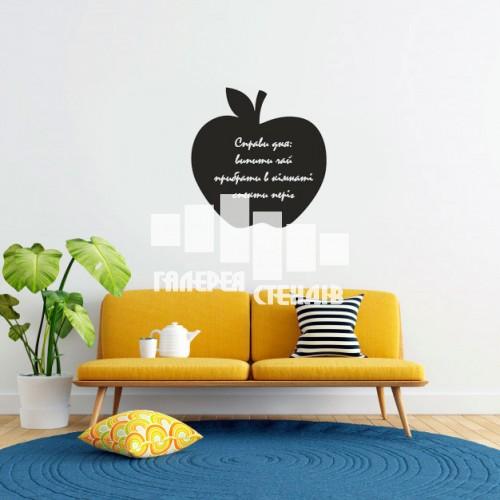 Меловая наклейка на стену интерьерная Яблуко