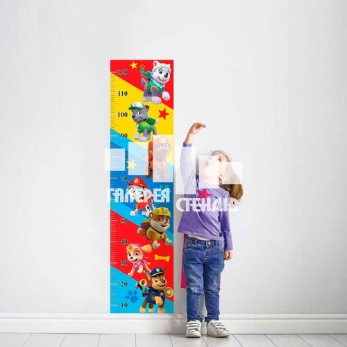 Зростомір для оформлення дитячої кімнати: Щінячий патруль