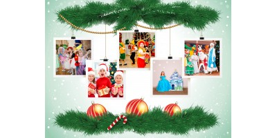 10 порад для зйомки шкільного новорічного свята