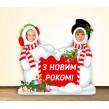 Новорічні декорації для оформлення фотозони: два сніговики