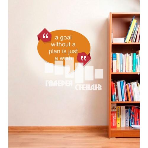 Вінілова наклейка в кабінет англійської мови