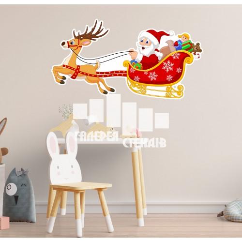 Санта на санях: вінілованаклейка на стіну