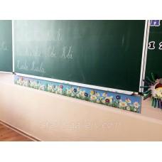 Магнітна дошка для школи НУШ