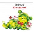 Стенд для виставки дитячих робіт: Гусеничка