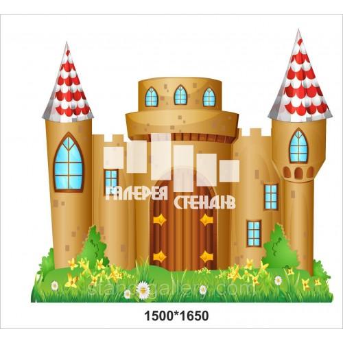 Декорація Замок