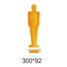 Все для фотосесії випускного Оскар