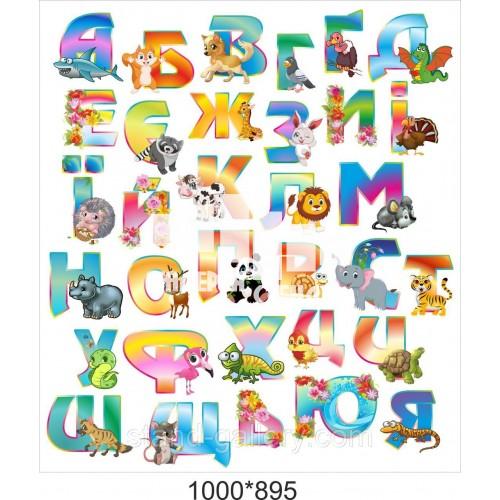 Наклейки алфавіт на стіни
