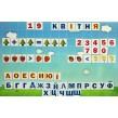 Дидактичні матеріали для 1 класу букви української мови та цифри математики