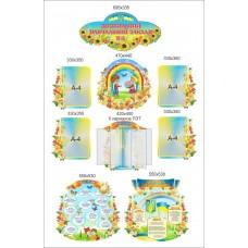 Стенди для оформлення коридорів в дитячому садку: Весняні квіти