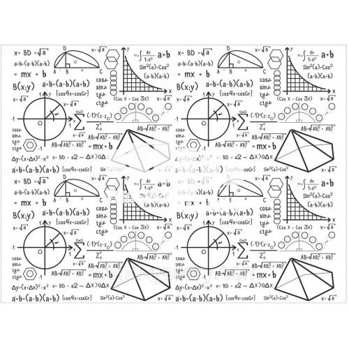 Шпалери в кабінет математики