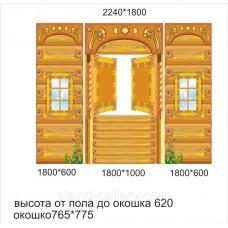 """Декорация """"Ширма напольная"""""""