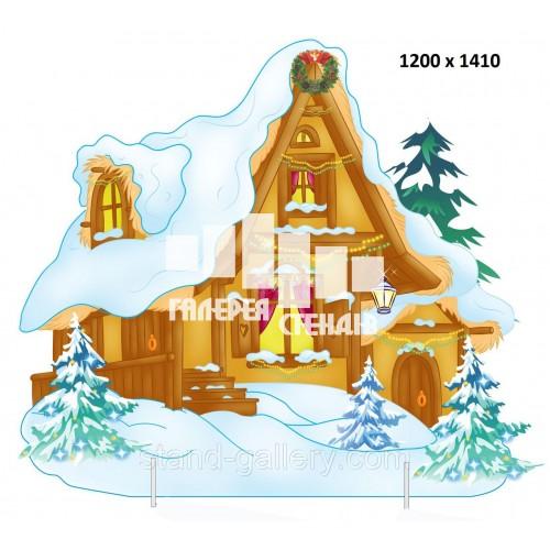 Декорація для сцени  - Зимовий будинок