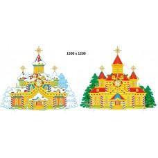 Декорація Палац для казки