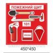 Дидактичні матеріали - Розвиваюча гра Пожежний щит