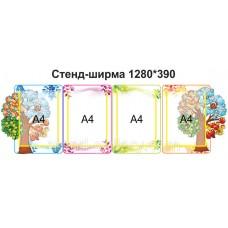 "Стенд-ширма для детского сада ""Времена года"""