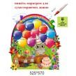 Стенд для школи нуш: Дні народження з совою