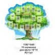 Стенд для фото класу нуш: Дерево класу