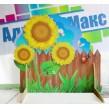 Декорація для дитячого свята: Соняшники