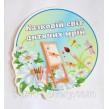 Оформлення стендів у дитячому садку: дитяча група Ромашки