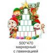 Новорічна Дитяча гра: весела математика із сніговиком