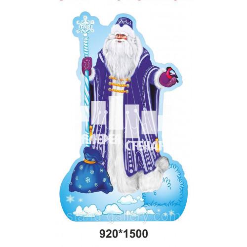 Декорація для сцена на оформлення дитячого свята: Дід мороз