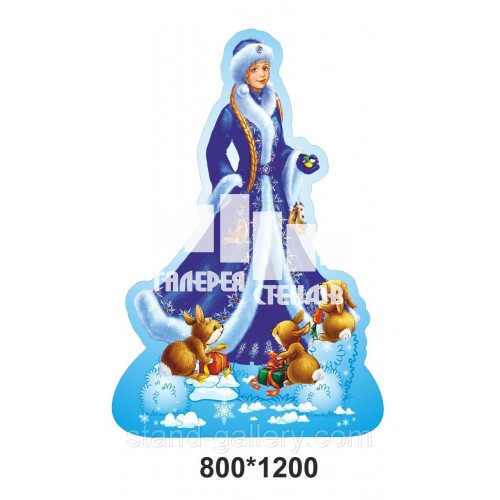 Декорація для сцена на оформлення дитячого свята: Снігуронька