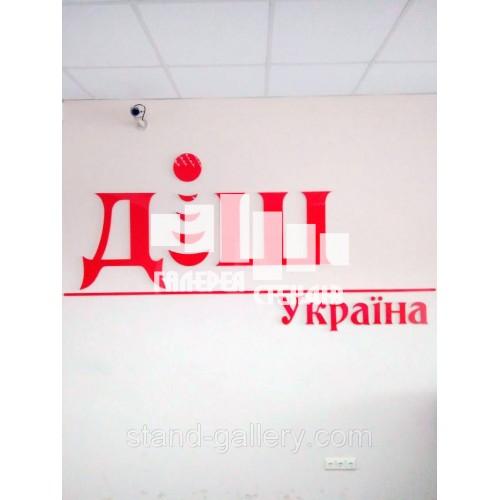 Наружная реклама - объемные буквы для вывесок